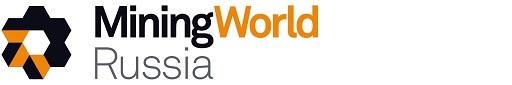 MiningWorld Russia-2021 - 25-я Международная выставка машин и оборудования для добычи, обогащения и транспортировки полезных ископаемых